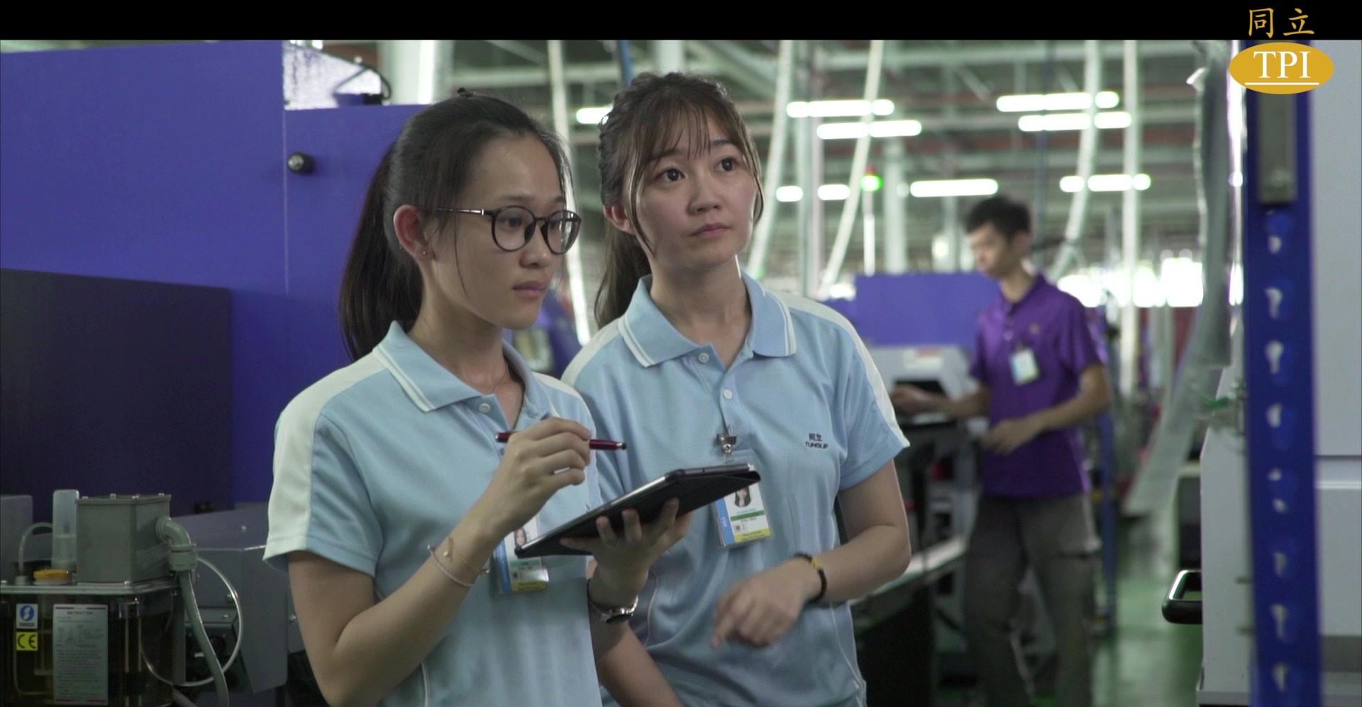 Lean Manufacturer